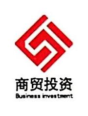 南京江宁商贸投资发展有限公司 最新采购和商业信息