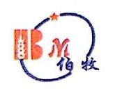 龙海市伯乐牧业有限公司 最新采购和商业信息