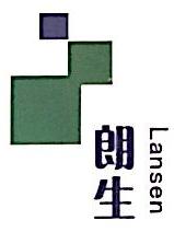朗生医药(深圳)有限公司 最新采购和商业信息