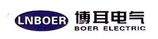 辽宁博扬电气制造有限公司 最新采购和商业信息