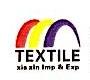 绍兴市柯桥区楚菲针纺织有限公司 最新采购和商业信息