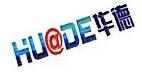 温州华德网络科技有限公司 最新采购和商业信息