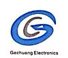 苏州格创电子有限公司 最新采购和商业信息