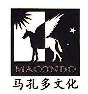 马孔多(北京)文化有限公司 最新采购和商业信息