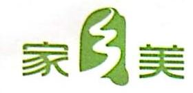 广州家乡美农业科技有限公司 最新采购和商业信息