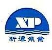 上海昕瀑泵业有限公司 最新采购和商业信息