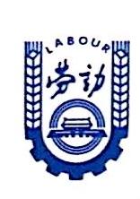 天津恒利源劳务服务有限公司 最新采购和商业信息