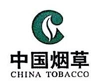 福州市烟草公司闽侯分公司
