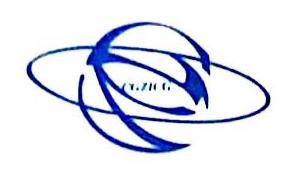 中联桂政国际汽车贸易有限公司 最新采购和商业信息