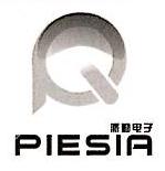 深圳市派勤电子技术有限公司 最新采购和商业信息