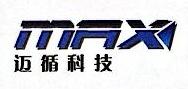 上海迈循信息科技有限公司 最新采购和商业信息