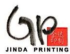 上海金达证券印制有限公司 最新采购和商业信息
