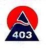 四川省峨眉山四零三建设工程公司 最新采购和商业信息