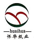 深圳市怀华纸业有限公司 最新采购和商业信息