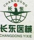 长东医疗器械集团有限公司
