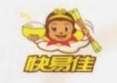 江西快瑞佳企业管理服务有限公司