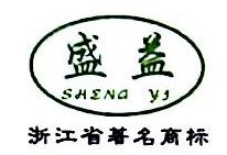 浙江双益菇业有限公司 最新采购和商业信息