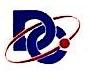 福建省建设工程物探试验检测中心