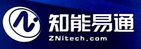 北京曙光易通技术有限公司 最新采购和商业信息