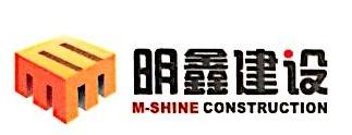 四川省鹏鑫劳务有限公司 最新采购和商业信息
