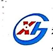 福州鸿华鑫电子科技有限公司 最新采购和商业信息