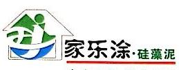 深圳市家乐涂涂料有限公司 最新采购和商业信息