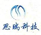 宜昌思瑞科技有限公司 最新采购和商业信息