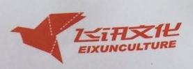 河南飞讯文化传播有限公司 最新采购和商业信息