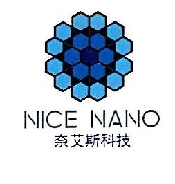 北京奈艾斯新材料科技有限公司 最新采购和商业信息