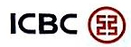 中国工商银行股份有限公司苏州盘蠡支行 最新采购和商业信息