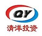 深圳市清洋投资发展有限公司