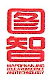 南京图智教育科技有限公司 最新采购和商业信息