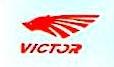 湖南威克特物流有限公司 最新采购和商业信息