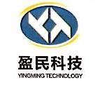 广东盈民网络技术服务有限公司