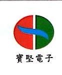 深圳市宝坚电子技术有限公司 最新采购和商业信息