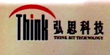 深圳市弘思科技有限公司 最新采购和商业信息