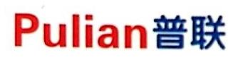 忻城县普联办公设备有限公司 最新采购和商业信息