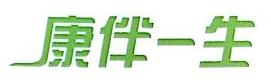 上海康伴实业有限公司 最新采购和商业信息