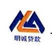 上海青浦明诚小额贷款股份有限公司 最新采购和商业信息