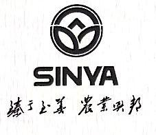 湖南润和茶业集团股份有限公司