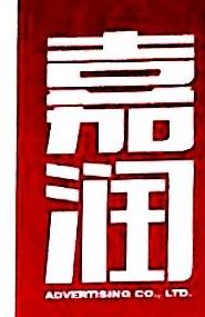 辽宁川祺文化传媒有限公司 最新采购和商业信息