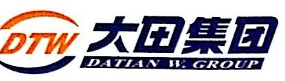 上海大田供应链管理有限公司 最新采购和商业信息