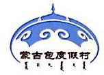 承德避暑山庄蒙古包度假村 最新采购和商业信息