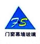 上海发盛实业有限公司 最新采购和商业信息