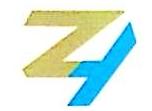 深圳市中特电子有限公司 最新采购和商业信息