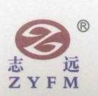 志远科技有限公司 最新采购和商业信息