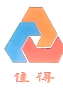 平湖市佳得利织带厂 最新采购和商业信息