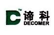 广州谛科复合材料技术有限公司 最新采购和商业信息