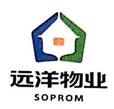 上海远基物业管理有限公司 最新采购和商业信息