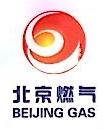 智能浩源(北京)燃气设备有限公司